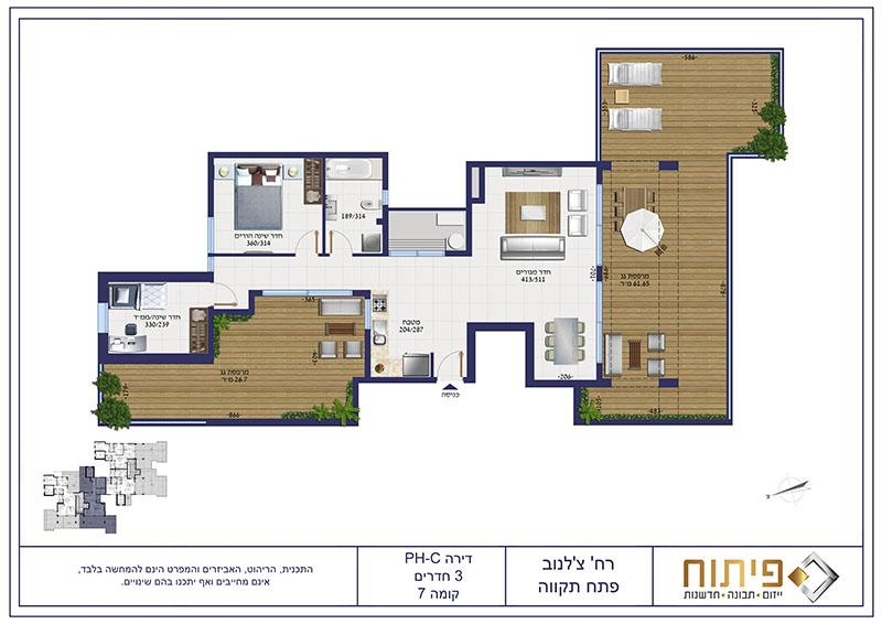 תוכנית הדירה לנכס מספר 55