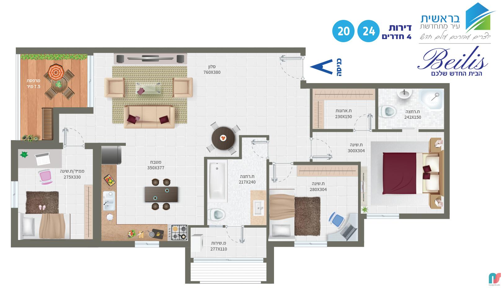 תוכנית הדירה לנכס מספר 20