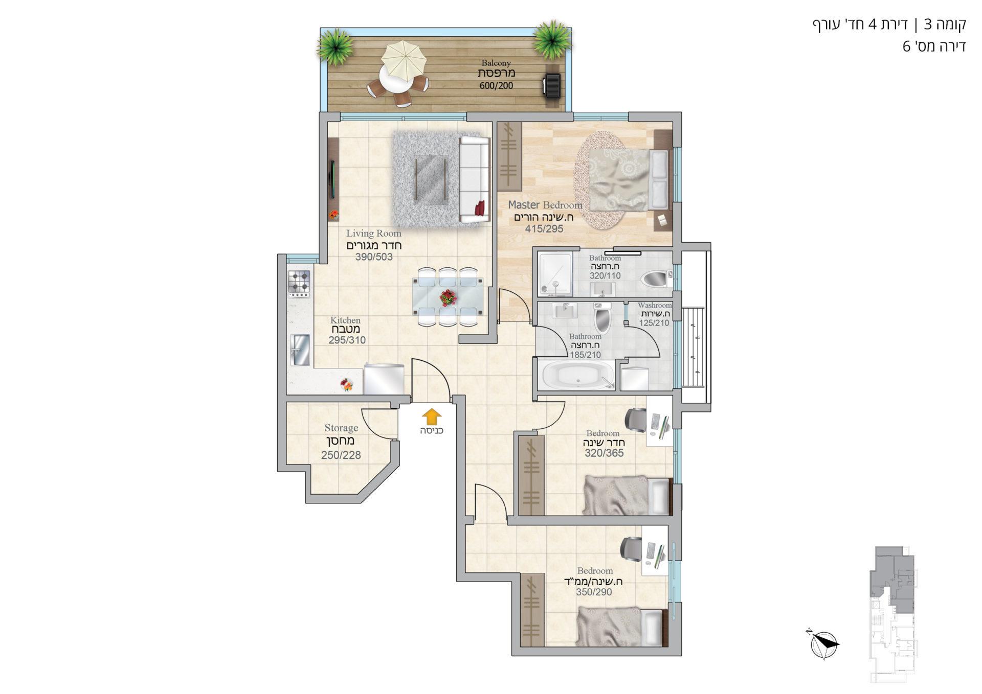 תוכנית הדירה לנכס מספר 6