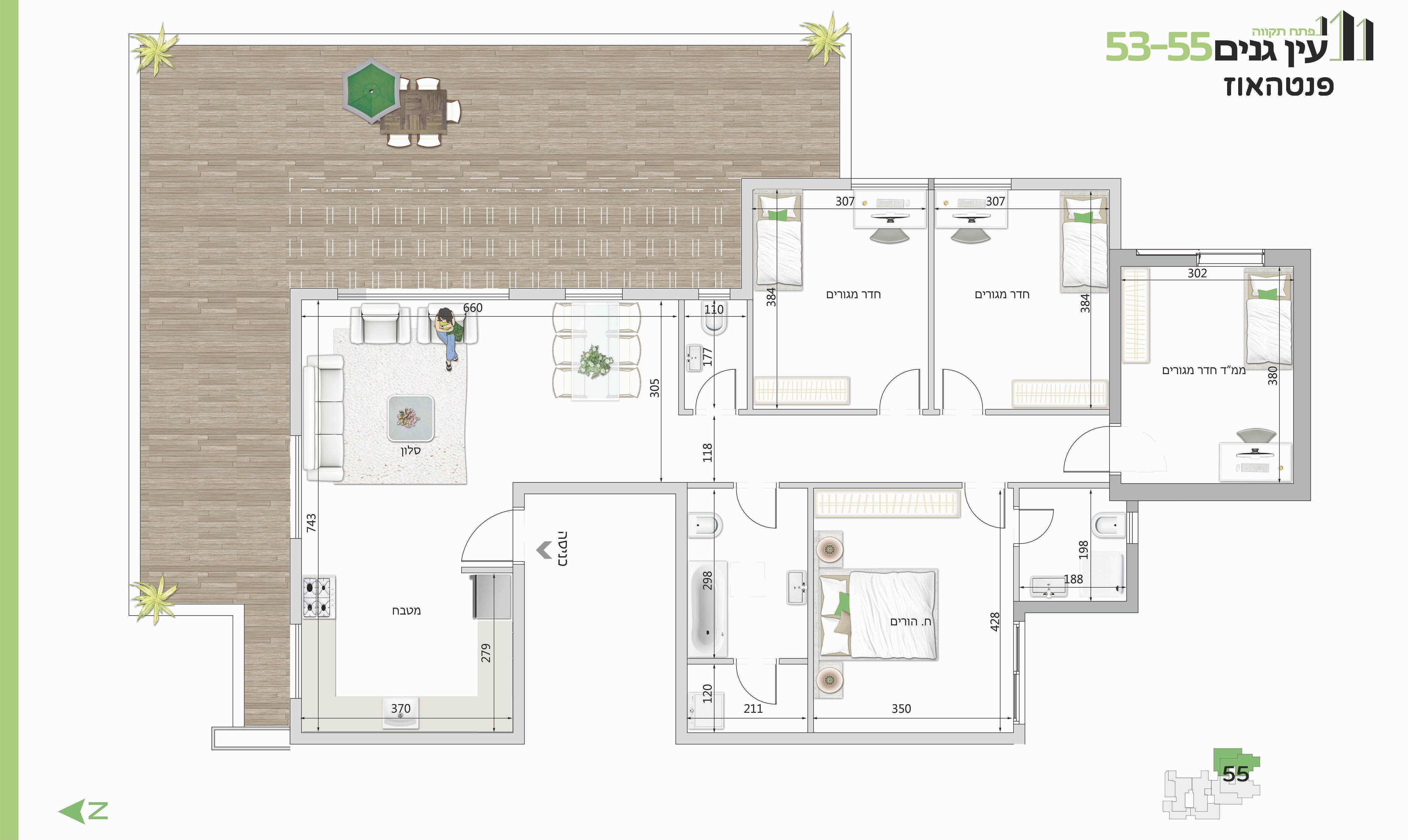 תוכנית הדירה לנכס מספר 44