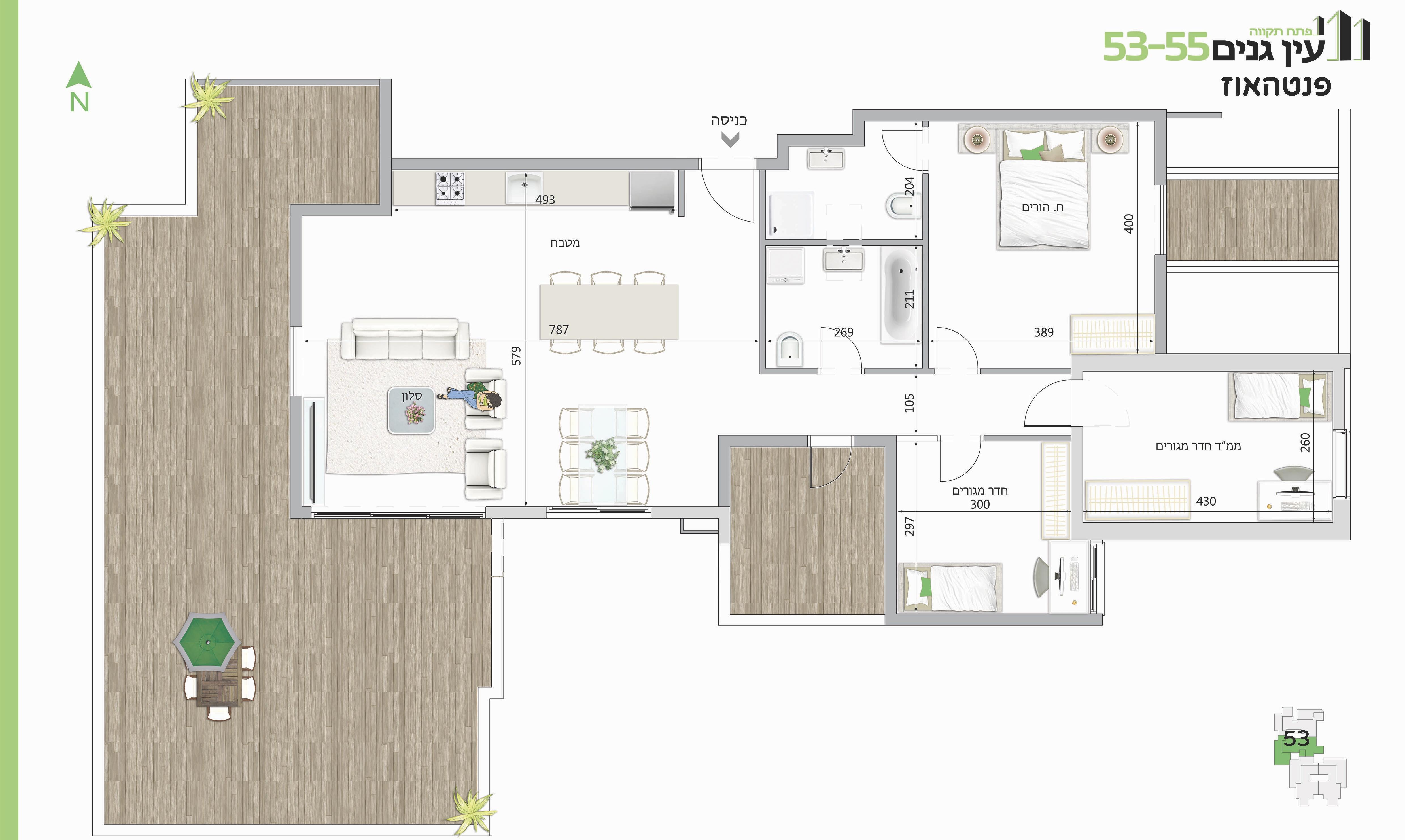 תוכנית הדירה לנכס מספר 42