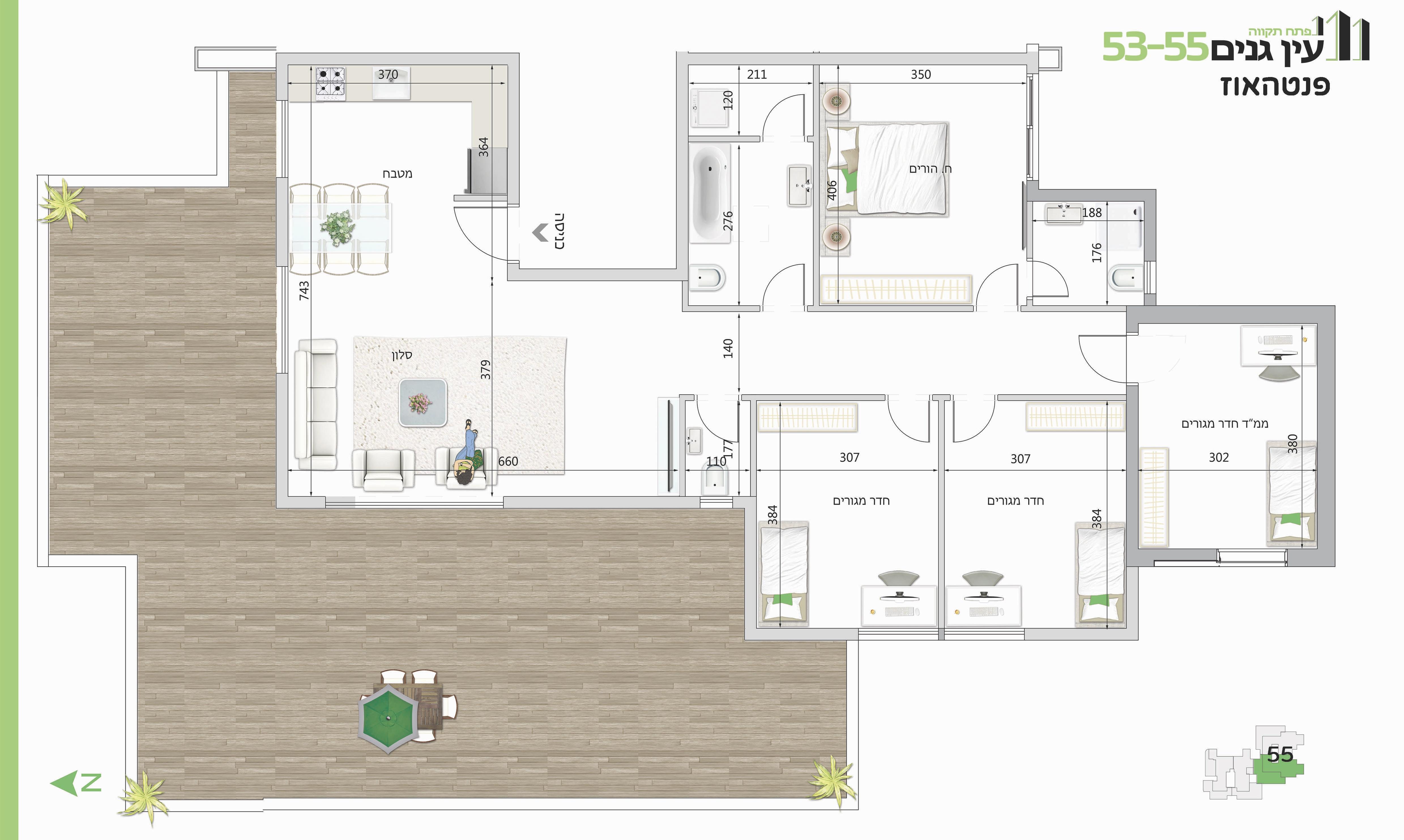 תוכנית הדירה לנכס מספר 43