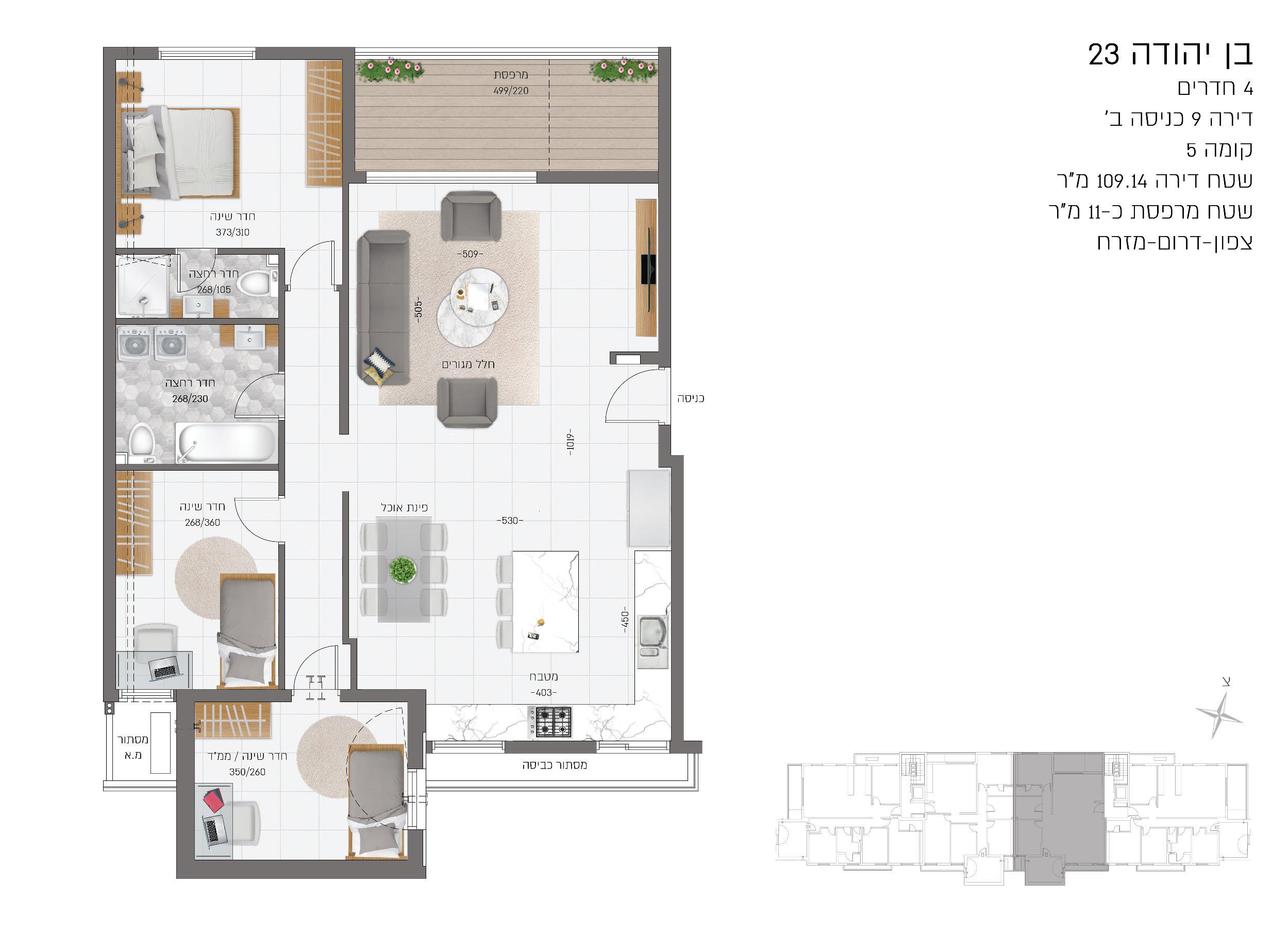 תוכנית הדירה לנכס מספר 10