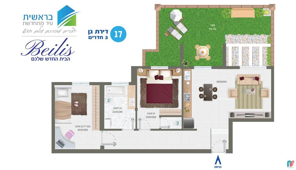 תוכנית הדירה לנכס מספר 17